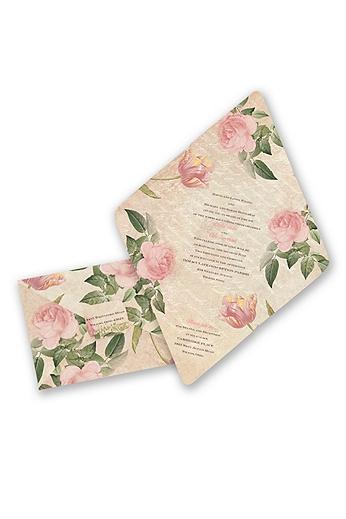 Romantic Vintage Blooms Invitation Sample DB35713