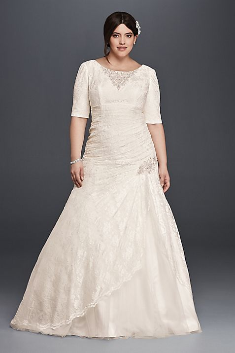 Plus size wedding dress with elbow length sleeves davids bridal junglespirit Image collections