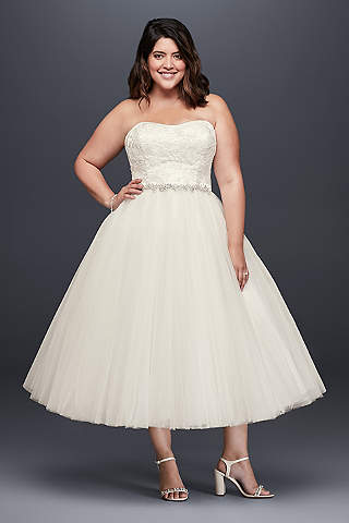 Short Ballgown Formal Wedding Dress