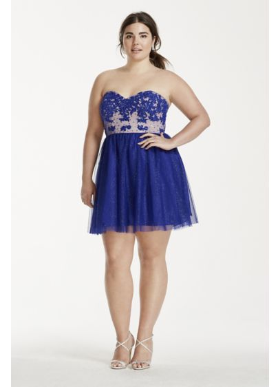 Short Ballgown Strapless Prom Dress - Jump
