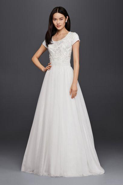 Modest Short Sleeve A Line Wedding Dress Davids Bridal