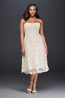 Short A-Line Beach Wedding Dress - Galina