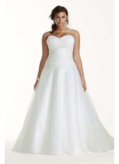 As Is Plus Size Tulle Wedding Dress Lace - Be the belle of the ball as you