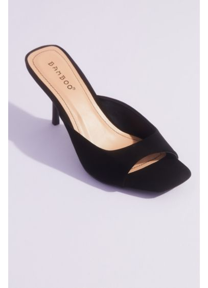 Square Toe Kitten Heel Mule Sandals - Trend alert! The square-toe kitten-heel mule is fashion