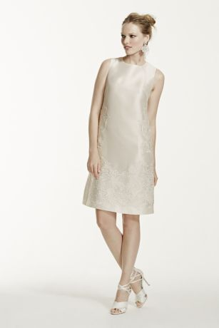 Short A-Line Wedding Dress - Galina