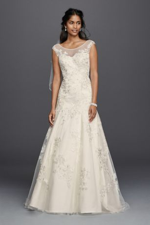 As-Is Tulle Aline Wedding Dress with Lace Applique